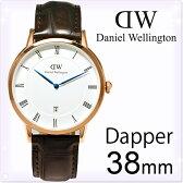 ダニエルウェリントン 腕時計 ダッパー Dapper 38mm [Daniel Wellington]メンズ 腕時計 ローズゴールド/クロコ型押しダークブラウン ヨーク York [1102DW][金 茶色 レザー 本革 牛革][うでどけい ウォッチ 時計][送料無料]ブランド