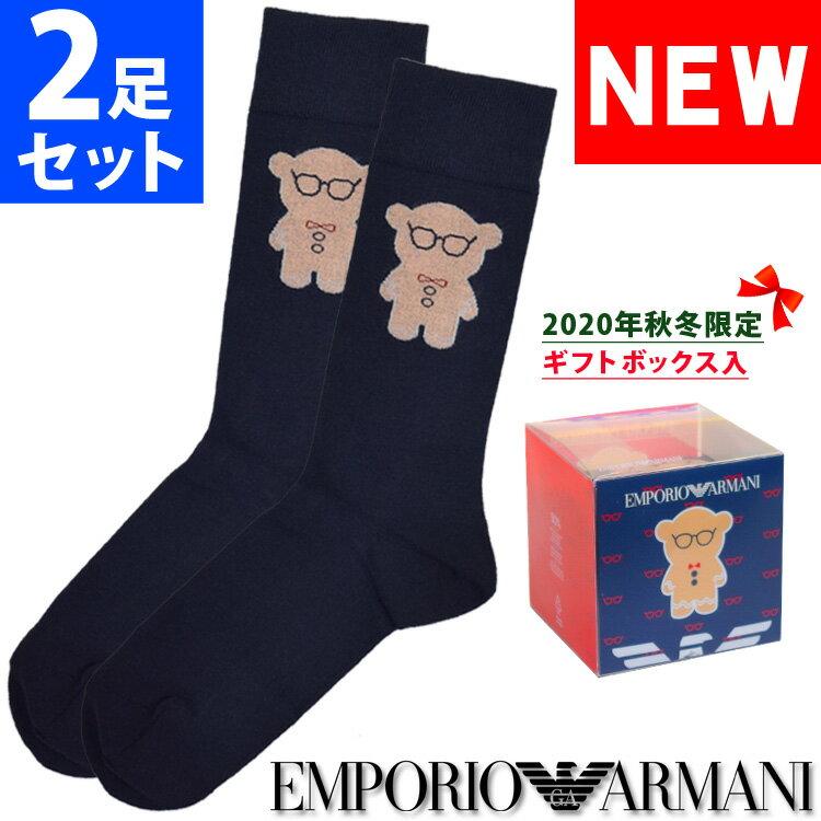 靴下・レッグウェア, 靴下 EMPORIO ARMANI MANGA BEAR 2 5,500 3023020a245