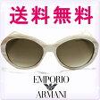 EMPORIO ARMANI/エンポリオアルマーニ サングラス 9722/S 0SVD (ホワイト/ブラウン)[White/Brown][sunglasses/メガネ/眼鏡/眼鏡拭き/眼鏡クロス][ケースセット][メンズ/レディース][アルマーニ ブランド]ブランド