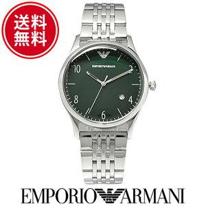 【新品】エンポリオアルマーニ 時計[EMPORIO ARMANI AR1943]メンズ 腕時計 [シルバー×ダークグリーン][エンポリ うでどけい ウォッチ 時計 クオーツ][5,500円以上で送料無料]ブランド