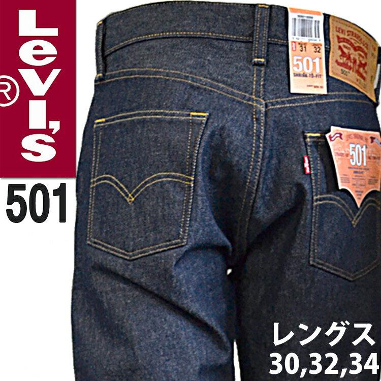 メンズファッション, ズボン・パンツ Levis 501 USA RIGID Shrink To Fit501-0000 Levis 5,500