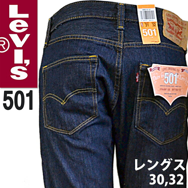 メンズファッション, ズボン・パンツ Levis 501 USA ORIGINAL FIT501-0115 Levis 5,500