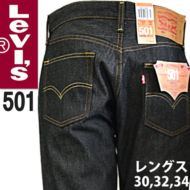 メンズファッション, ズボン・パンツ Levis 501 USA RIGID Shrink To Fit501-0226 Levis 5,500