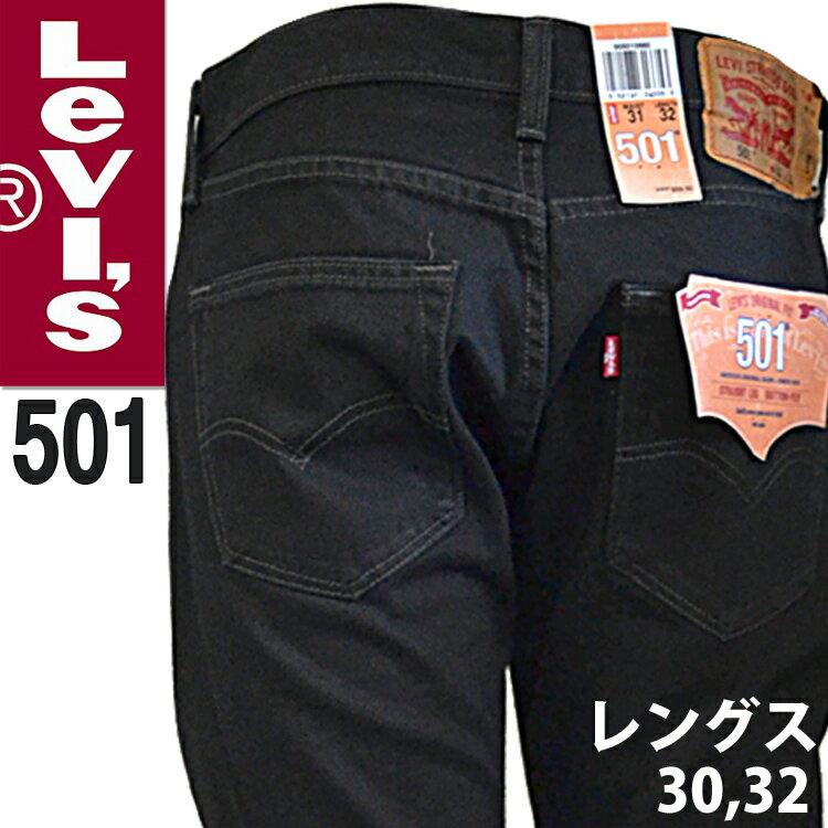 メンズファッション, ズボン・パンツ Levis 501 USA black magicORIGINAL FIT501-0660 Levis 5,500