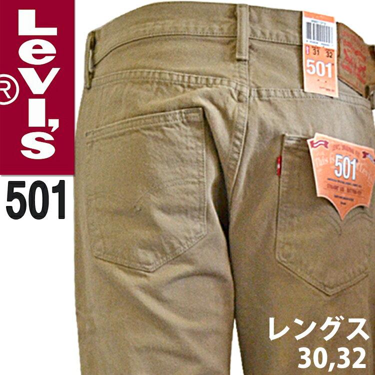メンズファッション, ズボン・パンツ Levis 501 USA ORIGINAL FIT501-1212 Levis 5,500