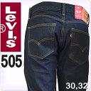 Levis リーバイス 505 ジップフライ ストレート ジーンズ ジップフライ USAライン レギュラーフィット インディゴ ジーンズ リンス[505-0216]リーヴァイス Levi's [送料無料]大きいサイズ ブランド メンズ[本国仕様 アメリカモデル]