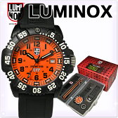 LUMINOX[ルミノックス]スコットキャセル スペシャルエディション 黒×オレンジ [3059][限定モデル]アナログ ミリタリーウォッチ 腕時計 メンズ レディース