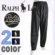 POLO RALPH LAUREN ポロ ラルフローレン メンズ ラウンジ リラックス コットン パンツ 2色展開[黒/紺][S/M/L/XL][ポロ・ラルフローレンパンツ ボトム 部屋着 ルームウェア ルームウエア パジャマ][5,400円以上で送料無料][PK03HR]大きいサイズ