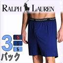 POLO RALPH LAUREN ポロ ラルフローレン メンズ クラシックフィット スリーニット ボクサーパンツ 紺アソート 3枚セット[ネイビー 青][S/M/L/XL][ポロ・ラルフローレン ラルフローレン インナー ブリーフ][5,400円以上で送料無料]大きいサイズ ブランド[LCKB]