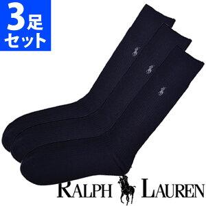 cc5c03dc779b85 ポロ ラルフローレン(POLO RALPH LAUREN) 大きいサイズ メンズ靴下 ...