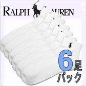 POLO RALPH LAUREN ポロ ラルフローレン 靴下 メンズ コットン ソックス 6足セット 6足組靴下 [824000PK2WH] ラルフローレンソックス【楽ギフ_包装】