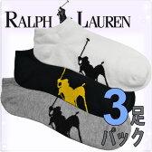 POLO RALPH LAUREN ラルフローレン 靴下 メンズ ビッグポニー ソックス 3足セット 3足組靴下[827025PKAS]ラルフローレンソックス くるぶし ショート 大きいサイズ ブランド 3パック【楽ギフ_包装】