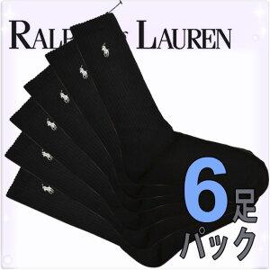 POLO RALPH LAUREN ポロ ラルフローレン メンズ ポロプレイヤー リブ ハイソックス 黒 6足セット[25cm-30cm][ロングソックス 靴下 男性用 ラルフローレン ビジネス スクール ソックス ワンポイント][5,400円以上で送料無料][821005PK2BK]大きいサイズ ブランド
