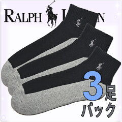 ポロ ラルフローレンソックス 靴下 POLO RALPH LAUREN ブラック 灰色 black grey【楽天最安値...