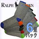 POLO RALPH LAUREN ポロ ラルフローレン メンズ 靴下 リブ ハイソックス 6足セット 6足組靴下 [821008PK2ast]【楽ギフ_包装】