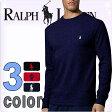 POLO RALPH LAUREN ポロ ラルフローレン メンズ サーマル 長袖Tシャツ 3色展開[黒 紺 赤][S/M/L/XL/XXL][ポロ・ラルフローレン ラルフローレン tシャツ 下着 インナー サーマル シャツ サーマル ロンt ワッフル]大きいサイズ[5,400円以上で送料無料][P551]ブランド