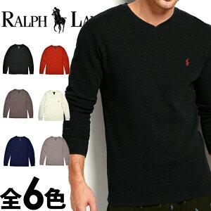 POLO RALPH LAUREN ポロ ラルフローレン メンズ サーマル Vネック 長袖Tシャツ 5色展開[黒 赤 ダークグレー ヘザー 紺 tシャツ 下着 インナー サーマル シャツ ロンt ワッフル]大きいサイズ[5,500円以上で送料無料][PW71/PWLVFR]ブランド