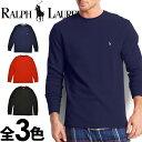 POLO RALPH LAUREN ポロ ラルフローレン メンズ サーマル 長袖Tシャツ 3色展開[黒 紺 赤][S/M/L/XL/XXL][ポロ・ラルフローレン ラルフローレン tシャツ 下着 インナー サーマル シャツ サーマル ロンt ワッフル]大きいサイズ[5400円以上で送料無料][PWLCFR]ブランド