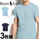 POLO RALPH LAUREN ポロ ラルフローレン tシャツ メンズ クルーネック 3枚セット ラルフローレンTシャツ[RCCNP3 /LCCN]