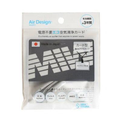 【即納】【別注】AirDesigncardエアデザインカード空気清浄カードオリジナルAirDesigncard×MADEINWORLD☆(MIW)black×white
