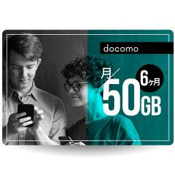 CALENDAR SIMカード 月/50GB 6ヶ月プラン[docomo長期プリペイドSIM 月/所定容量プラン]