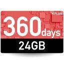 中国 プリペイドSIMカード販売!中港 8日間 4G/3G 5GBデータ定額! 【中国全域+香港】