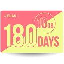 CALENDAR SIMカード 180日10GBプラン[Jプラン]