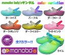 【送料無料】monobo lady'sサンダル  /靴/スリッポン/メンズ・レディース/サンダル/EVAサンダルの商品画像