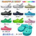 RedAPPLESK97/靴/クロックス風/スリッポン風/メンズ・レディース/サンダル/spr10P05Apr13