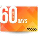 プリペイドSIMカード 60日100GBプラン[Mプラン] 期間内使い切りプラン 日本国内用