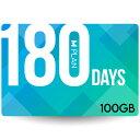 プリペイドSIMカード 180日100GBプラン[Mプラン] 期間内使い切りプラン 日本国内用