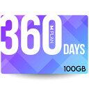 プリペイドSIMカード 360日100GBプラン[Mプラン] 期間内使い切りプラン 日本国内用
