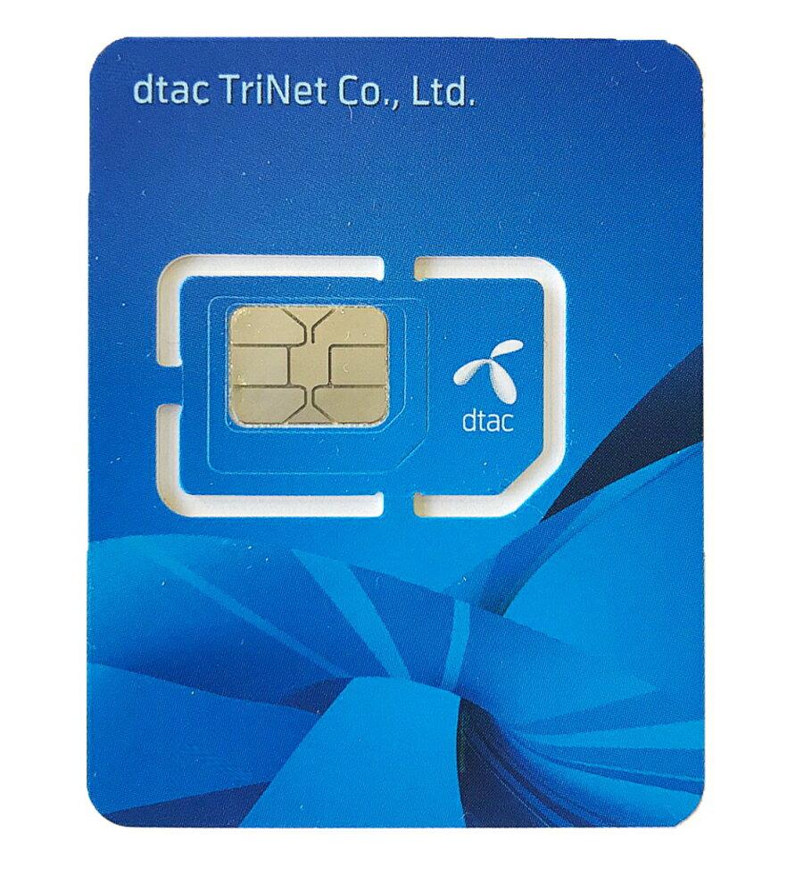 アジア 北米 オセアニア ヨーロッパ 26ヶ国利用可能 海外プリペイドSIMカード 4GB/10日間 3-IN-1SIM(nano/micro/標準SIMマルチ対応) 4G/3G【メール便送料無料】