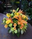 花束 ビタミンカラーアレンジ ギフト 贈り物 プレゼント お祝い お見舞い 自宅用 クリスマス お歳暮 お正月