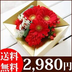 花フラワーボックスギフトMサイズプレゼント母の日フラワーアレンジメント誕生日御祝アレンジボックスフラワー
