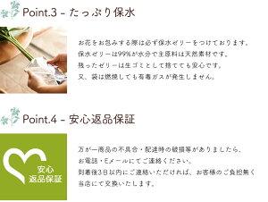 【輪数96輪前後】選べる白・ピンクのユリミックス24本の花束【_メッセ入力】【_包装】【フラワーギフト】【母の日】【対応】