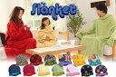 【スランケット公式楽天ショップ】全13色ありCALGICカルジックの着る毛布スランケット!最終値...