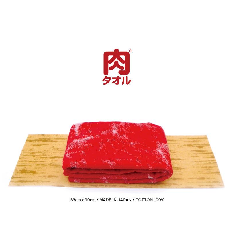 ★宅配便60サイズ★ 肉好き集まれー!