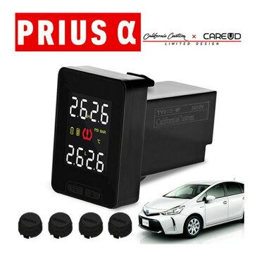 [Limited Design] トヨタ プリウスα PRIUS 40系 空気圧モニタリングシステム TY912 (ブラックセンサー) ワイヤレス 空気圧モニター/TPMSモニター