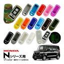 ホンダ Nシリーズ(N-BOX , NBOX , N-ONE , N-WGN , N-VAN)...