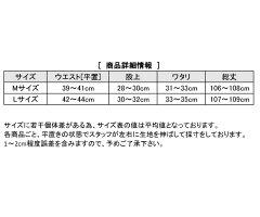 adidasoriginalsアディダスオリジナルADIBREAKTRACKPANTSトラックパンツジャージボタンズボンアクティブロングパンツレディースCD6235スポーツトレーニングウェアトリフォイルインポートブランド海外買い付け[0818]【楽ギフ_包装】