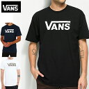 [再入荷]Vans プリント半袖丸首Tシャツ Vans Off The Wall 'Classic Logo' Men's T Shirt 黒 BLACK ブラック TEEVN000LFLY28【バンズ VANS】ヴァンズ メンズ インポートブランド【楽ギフ_包装】