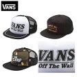 VANSバンズ 帽子 キャップ メッシュキャップ Fitzhugh Trucke VN0006I0Y28【あす楽対応】