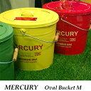 MERCURY マーキュリー フタ付き バケツ Oval Bucket M 6カラー ブリキ アメリカン雑貨 インポート オブジェ インテリア おしゃれ部屋【あす楽対応】