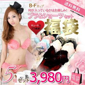 【福袋】ブラ&ショーツセット(B〜F)5組セット