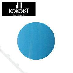 【UV LED対応】 KOKOIST ココイスト ソークオフ エクセルライン ソークオフカラー…