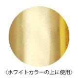 ageha アゲハ ミラーパウダー ゴールド (M−2)0.8g【★】 【ネイル ネイルアート パウダー】