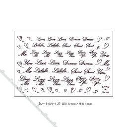 Amaily アメイリー ネイルシール No.2-8 Lalala 黒 【ネイル パーツ ジェルネイル】