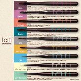 tati (タチ)アートショコラ ブラシ スターター9本セット