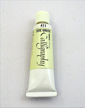 CLA カリグラフィーガッシュ 5ml ジンクホワイト